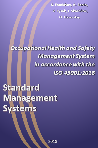 Standard Management Systems Explained: OHSMS
